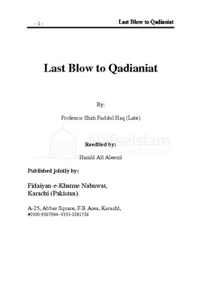 The Last Blow To Qadianiat